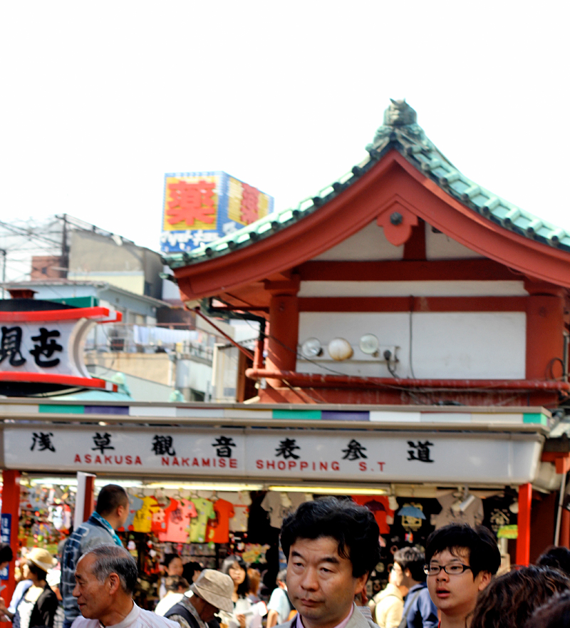 The Nakamise shopping street is located by the Sensō-ji in Asakusa