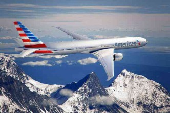 Photo: PRNewsFoto/American Airlines