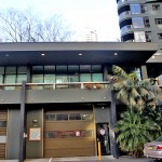 Sydney police station