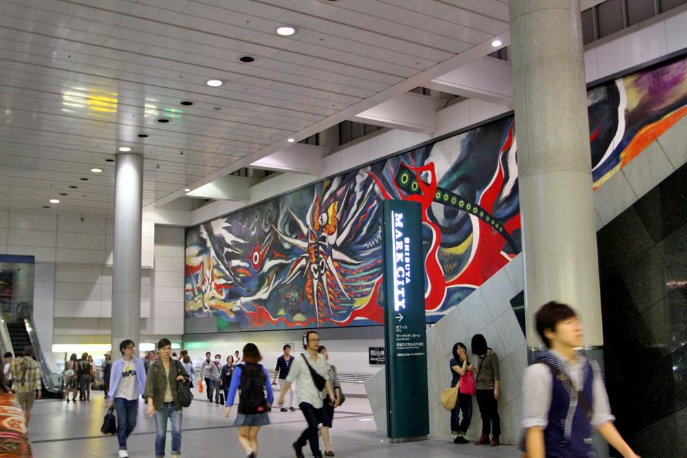 Metro station at Shibuya