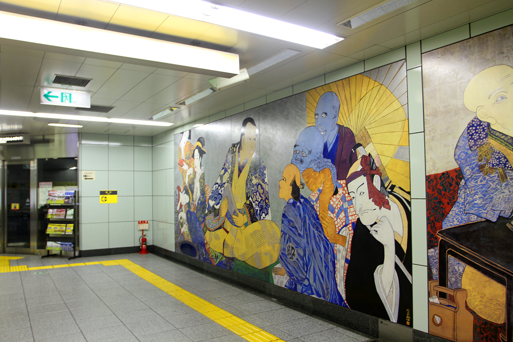 The subway stations are impeccably clean and with art everywhere
